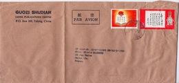 CHINE - LETTRE PAR AVION PEKIN POUR PARIS - 1949 - ... People's Republic