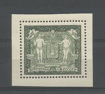 Belgium 1930 Antwerp Exhibition  OCB 301 ** - Belgique