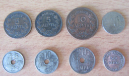 Grèce / Ελλας / Ελλαδα - 8 Monnaies 5 à 50 Lepta - 1869 à 1926 - Greece