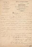 1826 NAPOLI POLIZZA PER GIOVANI PROSTITUTE - Vieux Papiers