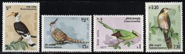 1977 Nepal Birds Set (** / MNH / UMM) - Unclassified