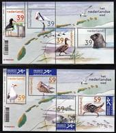2003 Netherlands Waddensee: Shore And Marine Birds, Seals, Crab Minisheets (** / MNH / UMM) - Unclassified