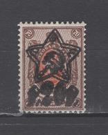 ++ 1922 SK. 66Tc ** Star Overprint 20 R/70 Kop Double Typo MNH OG - Neufs