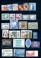 26 Vignettes Tous Pays Et Tous états - Commemorative Labels