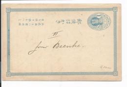 Japan PC 12 Z -  1 Sen Wappen Inlandskarte Mit Rs. Bild Beschriftet - Interi Postali