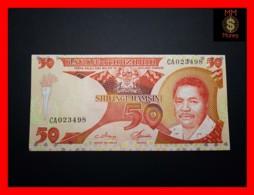 TANZANIA 50 Shilingi 1986 P. 16 A  UNC - Tanzanie