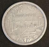 POLYNESIE FRANCAISE - 1 FRANC 1965 - Sans IEOM - KM 2 - French Polynesia