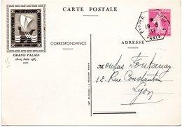 PARIS 1937 = CACHET PETIT FORMAT HEXAGONAL  = EXPOSITION PEXIP Sur ENTIER SEMEUSE + CP OUVRE - Expositions Philatéliques