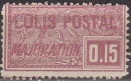 Chemins De Fer Français - FRANCE - Colis Postaux - N° 16 * - 1918 - Colis Postaux