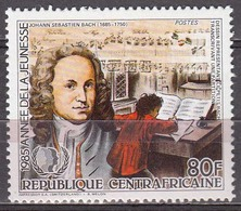 Central African Republic  1985 Johann Sebastian Bach  Michel 1183a  MNH 27443 - Musique