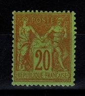 Sage Type II - YV 96 N* (trace) Cote 75 Euros - 1876-1898 Sage (Type II)