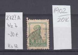 20K1902 / 1925 - Michel Nr. 272 I A ,Wz. 7 Perf. 12 Used ( O ) 2 K. Bauer Freimarken Soviet Union Russia - 1923-1991 URSS