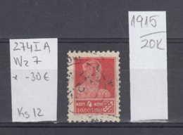 20K1915 / 1925 - Michel Nr. 274 I A ,Wz. 7 Perf. 12 Used ( O ) 4 K. Rotarmist Freimarken Soviet Union Russia - 1923-1991 URSS
