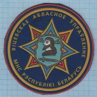 BELARUS / Patch Abzeichen Parche Ecusson / Ministry Of Emergencies. Lifeguards. Firefighters. Vitebsk Region. - Feuerwehr