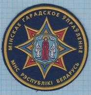 BELARUS / Patch Abzeichen Parche Ecusson / Ministry Of Emergencies. Lifeguards. Firefighters. Minsk. - Feuerwehr