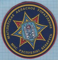 BELARUS / Patch Abzeichen Parche Ecusson / Ministry Of Emergencies. Lifeguards. Firefighters. Mogilev Region. - Feuerwehr