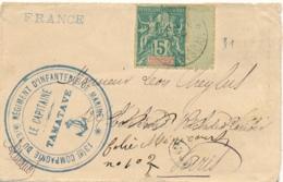 GROUPE Obl TAMATAVE MADAGASCAR LETTRE CARTE VISITE Cachet Ancre 13 Régt INFANTERIE DE MARINE > Paris - Madagascar (1889-1960)