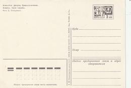 Sowjetunion / 1976 / Bildpostkarte ** (BB93) - 1970-79