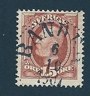 Schweden, 1891, Michel-Nr. 44, Gestempelt - Schweden