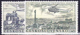 Tchécoslovaquie 1960 Mi 1226-7 (Yv PA 49-50), (MNH)** - Poste Aérienne