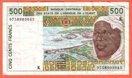 ETATS AFRIQUE OUEST SENEGAL Billet 500 Francs 1994 Pick 710Kd - Sénégal