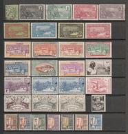 LOT GUADELOUPE (qualités De Gomme Diverses) - Guadeloupe (1884-1947)