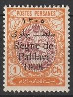 Perse Iran 1926 N° 494 NNH Armoiries (G11) - Iran