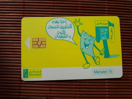 PHONECARD EGYPTE 10 MENATEL USED RARE - Egipto