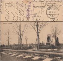 Allemagne 1918. Carte De Franchise Militaire. Cimetière Militaire Allemand De Seclin, Nord - Militaria