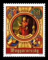 Hungary 2011 Mih. 5541 Saint Martin Of Tours MNH ** - Hungary