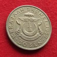 Brunei 50 Sen 1968 KM# 13 *V2 - Brunei