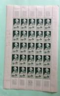 Étienne François Duc De Choiseul -1949 Neuf (Y&T N°828) - Coté 32,50€ (Feuille 25 Val) - Unused Stamps