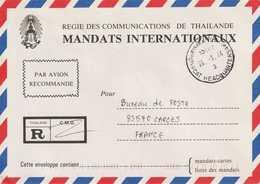 Lettre De La Régie Des Postes  Thailandaises. Envoi De Mandats Pour Carces (83 Var) - Marcophilie (Lettres)