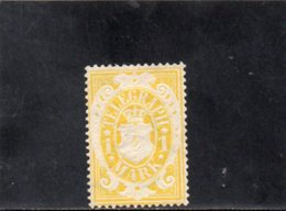 BAVIERE 1876 * - Bavière