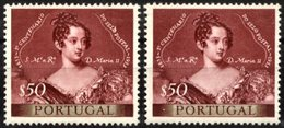 """PORTUGAL, 1953, 1TH CENTENNARY OF THE PORTUGUESE STAMP, CE#786, VARIETY """"SELÓ"""", MNH - Errors, Freaks & Oddities (EFO)"""