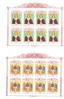 1991. USSR/Russia, Culture Of Medieval Russia, 2 Sheetlets, Mint/** - 1923-1991 USSR