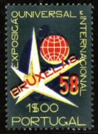 PORTUGAL, 1958, PORTUGAL'S PARTICIPATION IN THE BRUSSELS EXHIBITION, CE#833, ERROR, MNH - Errors, Freaks & Oddities (EFO)