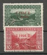Bosnia Bosnien K.u.K. Austria Hungary Mi.89I/I & 90I/I Both With H Variety Used 1914 Pos.35, Only Once In Sheet! - Bosnien-Herzegowina