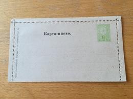 KS3 Bulgarien Ganzsache Stationery Entier Postal K 3 - Ganzsachen