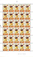 VEL 4,50 Bfr  Plaat 1 - Full Sheets