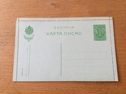KS3 Bulgarien Ganzsache Stationery Entier Postal K 7 - Ganzsachen