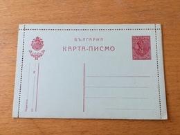 KS3 Bulgarien Ganzsache Stationery Entier Postal K 8 - Ganzsachen