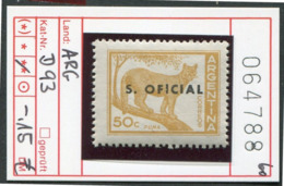 Argentinien - Argentina - Michel Dienst / Service / Oficial 93 - ** Mnh Neuf Postfris - Puma - - Nuovi