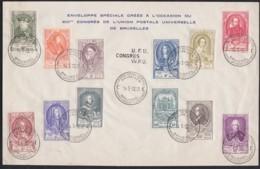 Belgie     .    OBP   .  880/891 Op Kaart  (2 Scans)    .      O      .       Gebruikt  .   /    .    Oblitéré - Used Stamps