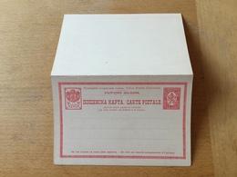 KS3 Bulgarien Ganzsache Stationery Entier Postal P 9Ib - Ganzsachen