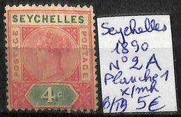 [830448]B/TB//*/Mh-Seychelles 1890 - N° 2A, Planche 1 - Seychelles (...-1976)