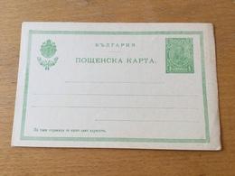 KS3 Bulgarien Ganzsache Stationery Entier Postal P 32 - Ganzsachen