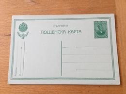 KS3 Bulgarien Ganzsache Stationery Entier Postal P 34b - Ganzsachen