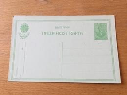 KS3 Bulgarien Ganzsache Stationery Entier Postal P 34a - Ganzsachen
