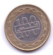 BAHRAIN 2014: 100 Fils, KM 26.2 - Bahreïn